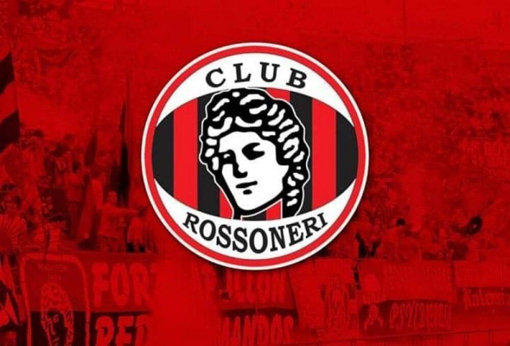 Ξεκαθάρισμα από τους  Rossoneri