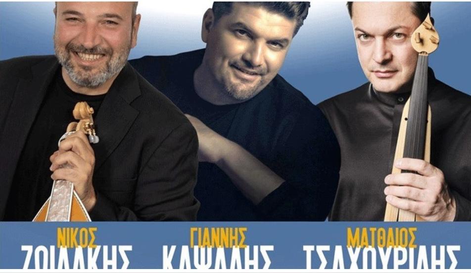 «Όλη η Ελλάδα μια αγκαλιά», στην Καλαμαριά