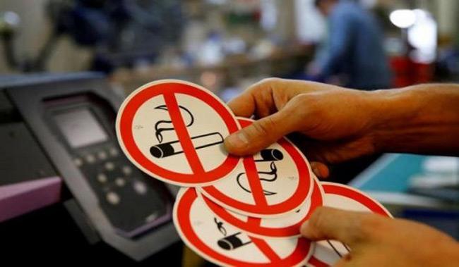Αντικαπνιστικός νόμος:  Έρχονται λέσχες καπνού