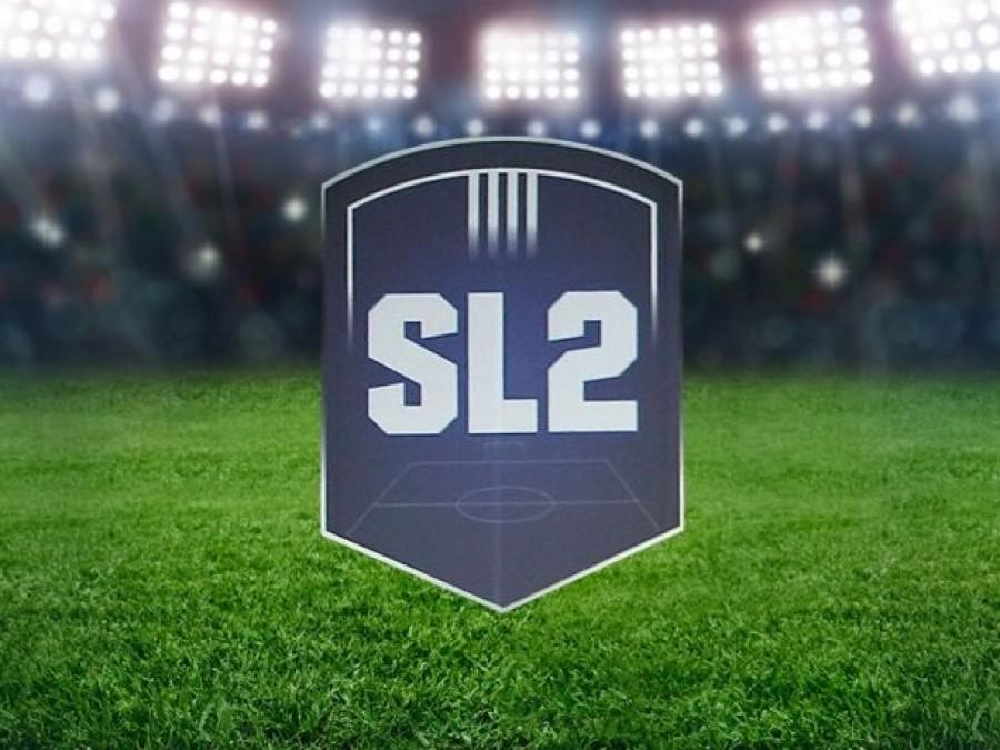 kalamariasports.gr - SUPER LEAGUE 2 - Καταργείται η Super ...