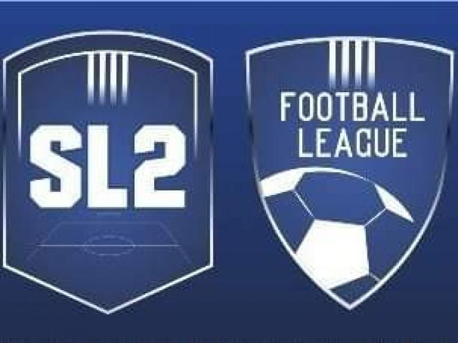 Αναβολή σε Super League 2 και Football League