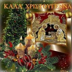Ευχές από το KalamariaSports.gr