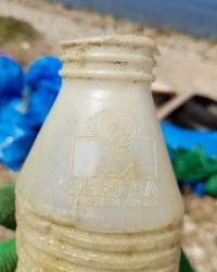Πλαστικό μπουκάλι μισού... αιώνα