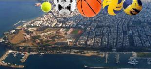 Καλώς ήλθατε στο KalamariaSports.gr
