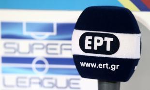 Νέα πρόταση από ΕΡΤ: Αποφασίζει αύριο η SL2!
