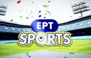 Κονδύλι της ΕΡΤ για την Super League2