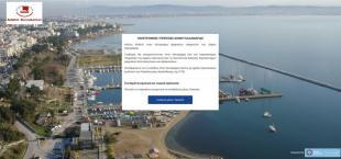 Online οι συναλλαγές με τις υπηρεσίες στο Δήμο