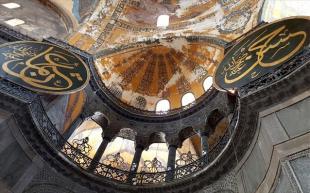 Θλίψη και οργή: Μετατρέπεται σε τζαμί η Αγία Σοφία