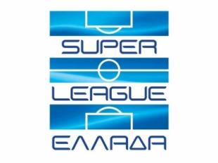 Πρόγραμμα Super League 2020-21